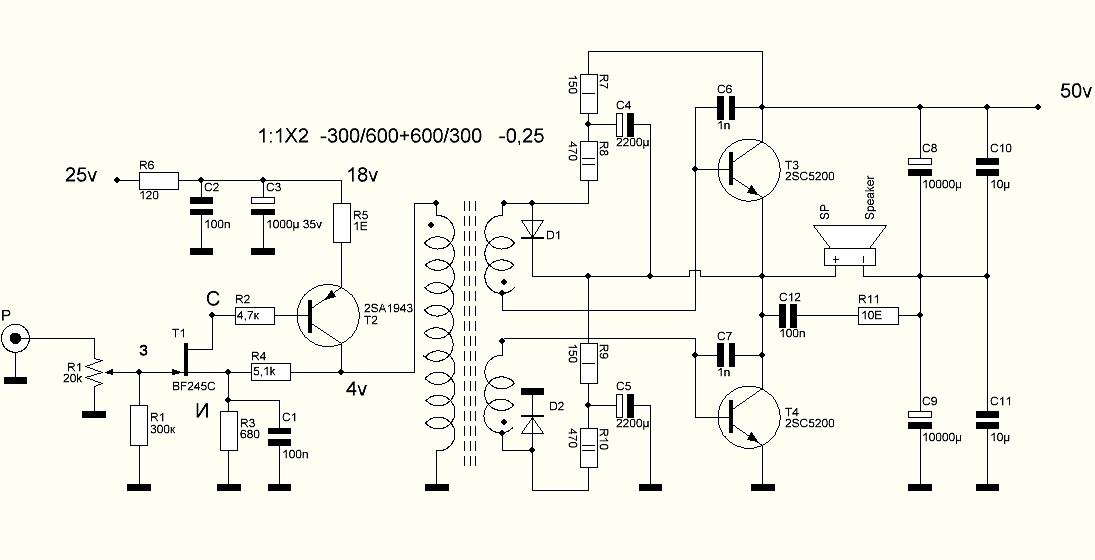 Транзисторный усилитель с трансформаторным сердцем