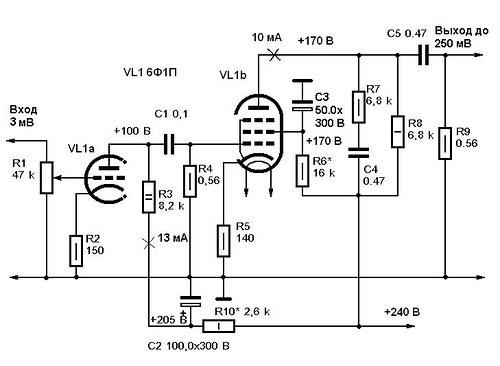Усилитель-корректор для винила на 6Ф1П