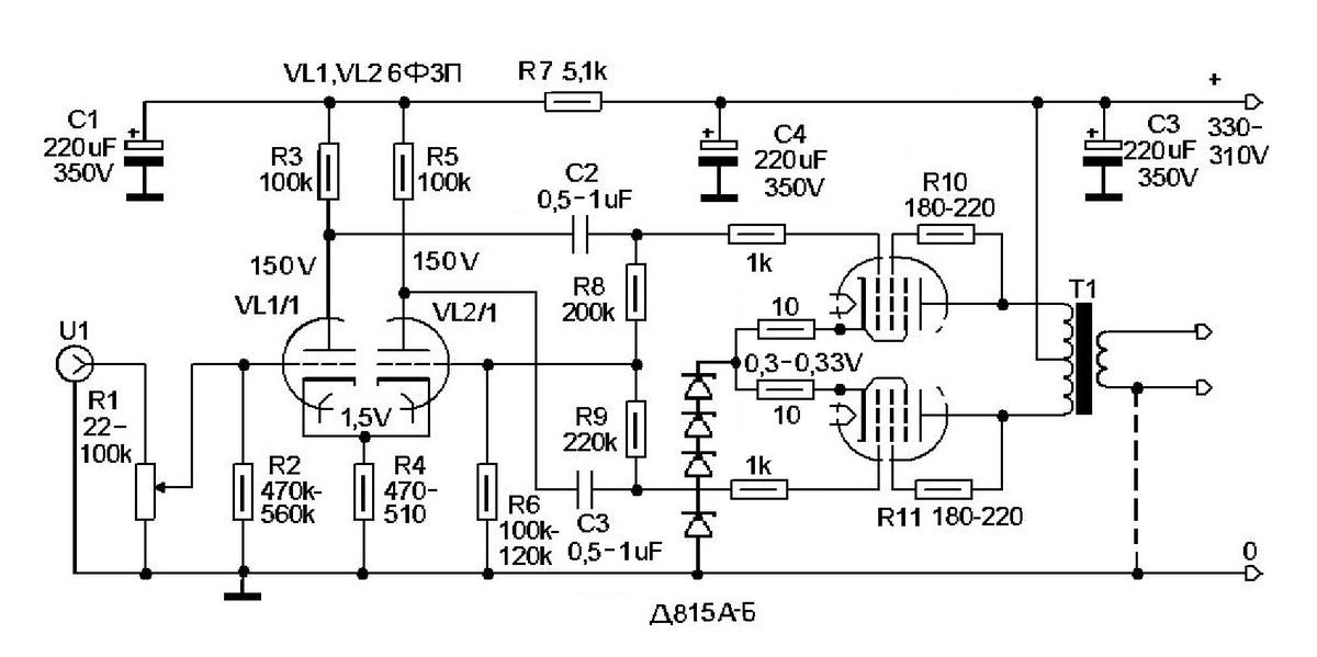 Усилитель PP на 6Ф3П от Гэгэна