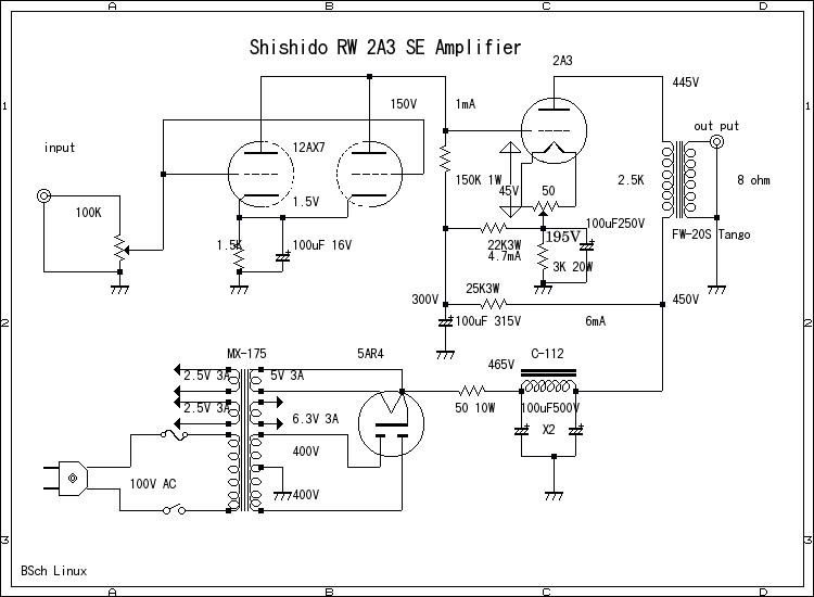 12AX7+2A3(Shishido)