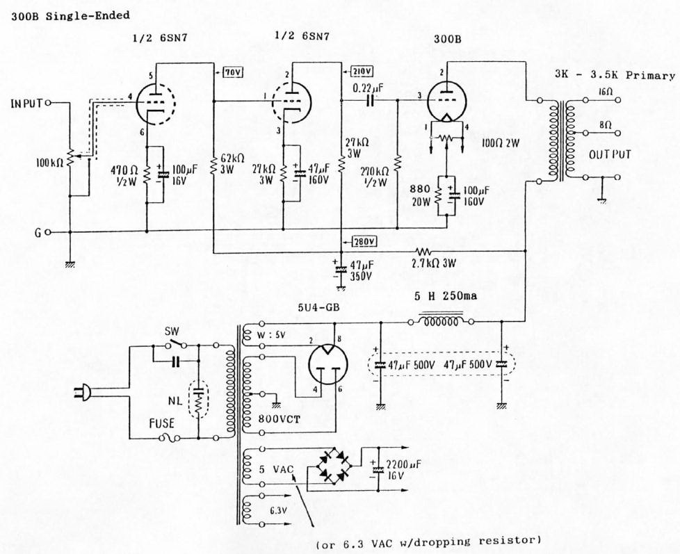 6SN7-300B-Single-Ended-Tube-Amp-Schematic