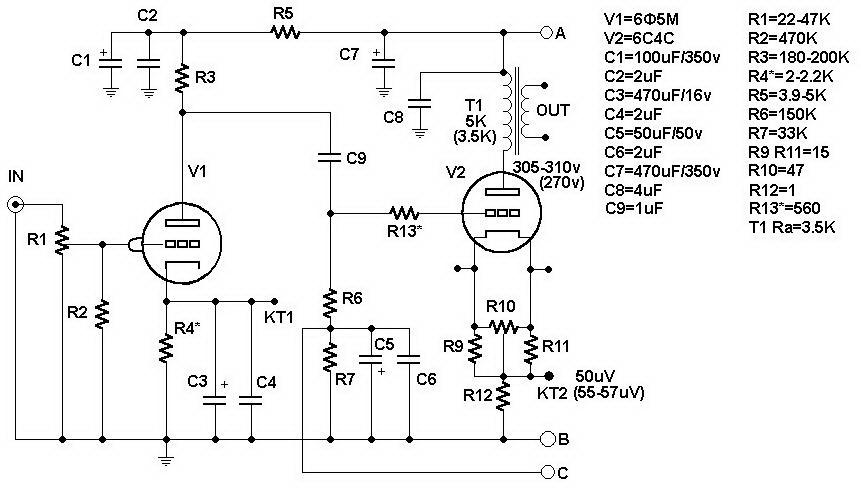 SE 6F5-_6S4S_scheme.JPG