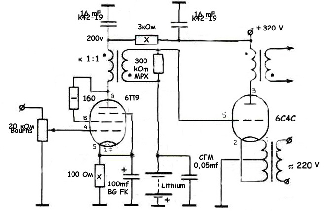 amp 6p9-6s4s