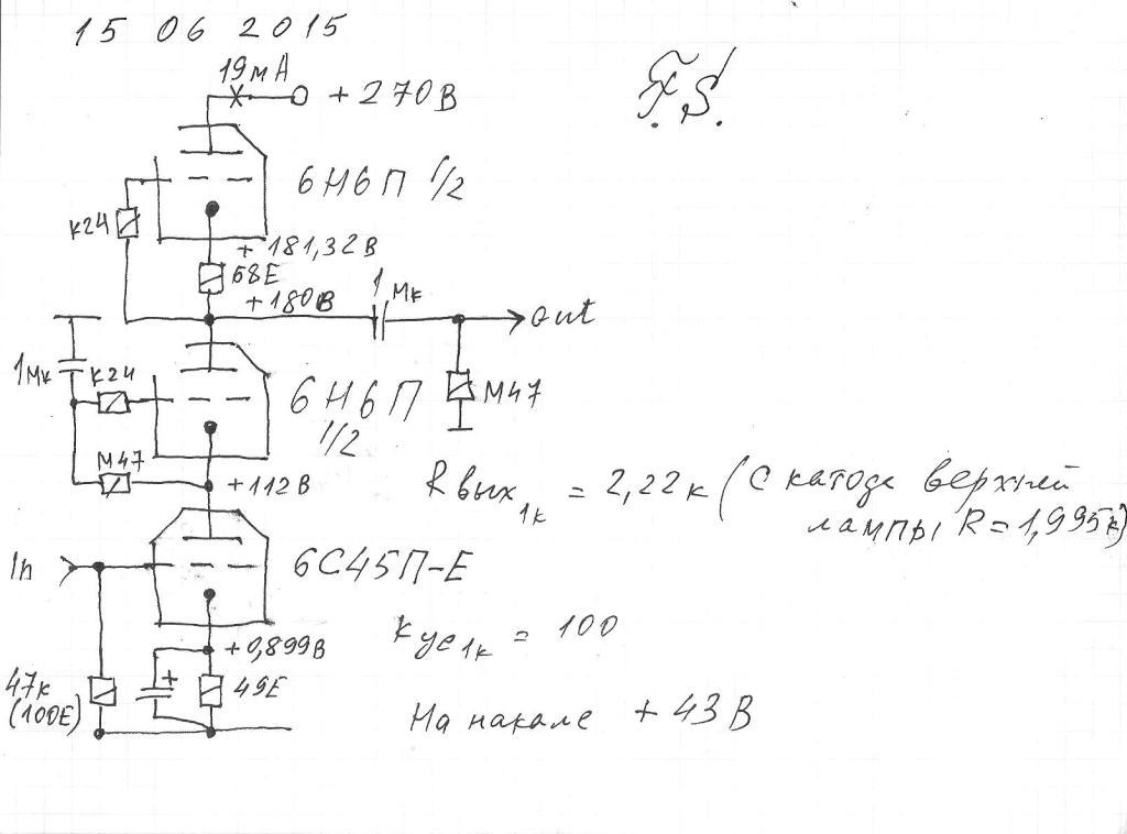 6S45P-E 6N6P