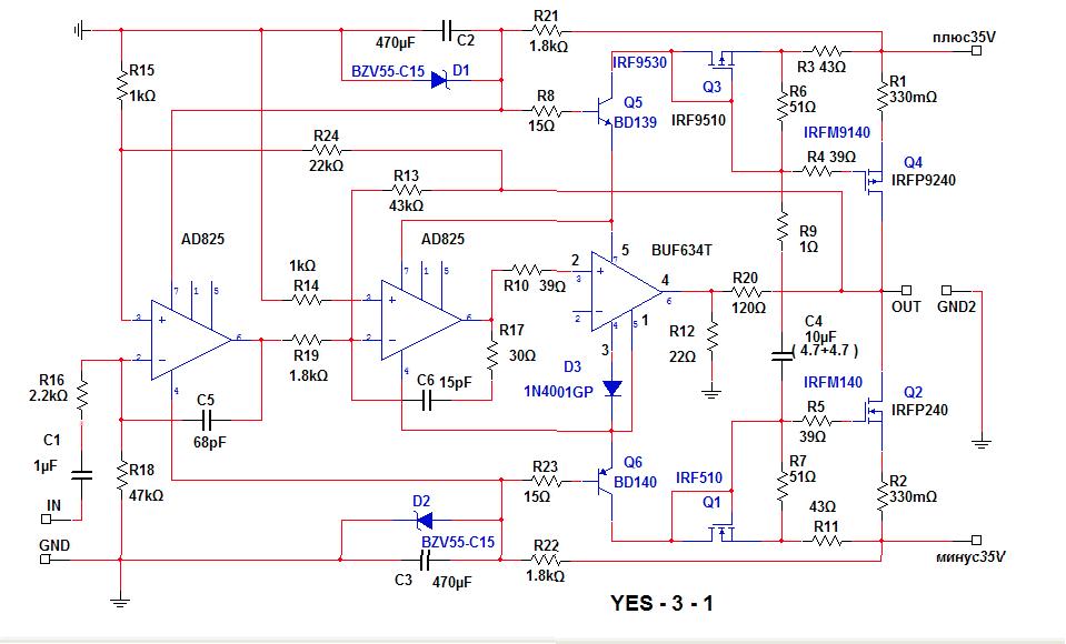 Схема YES-3-1