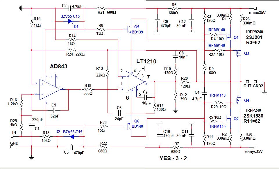 Схема YES - 3 - 2.