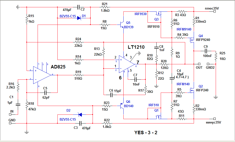 Схема YES - 3 - 2