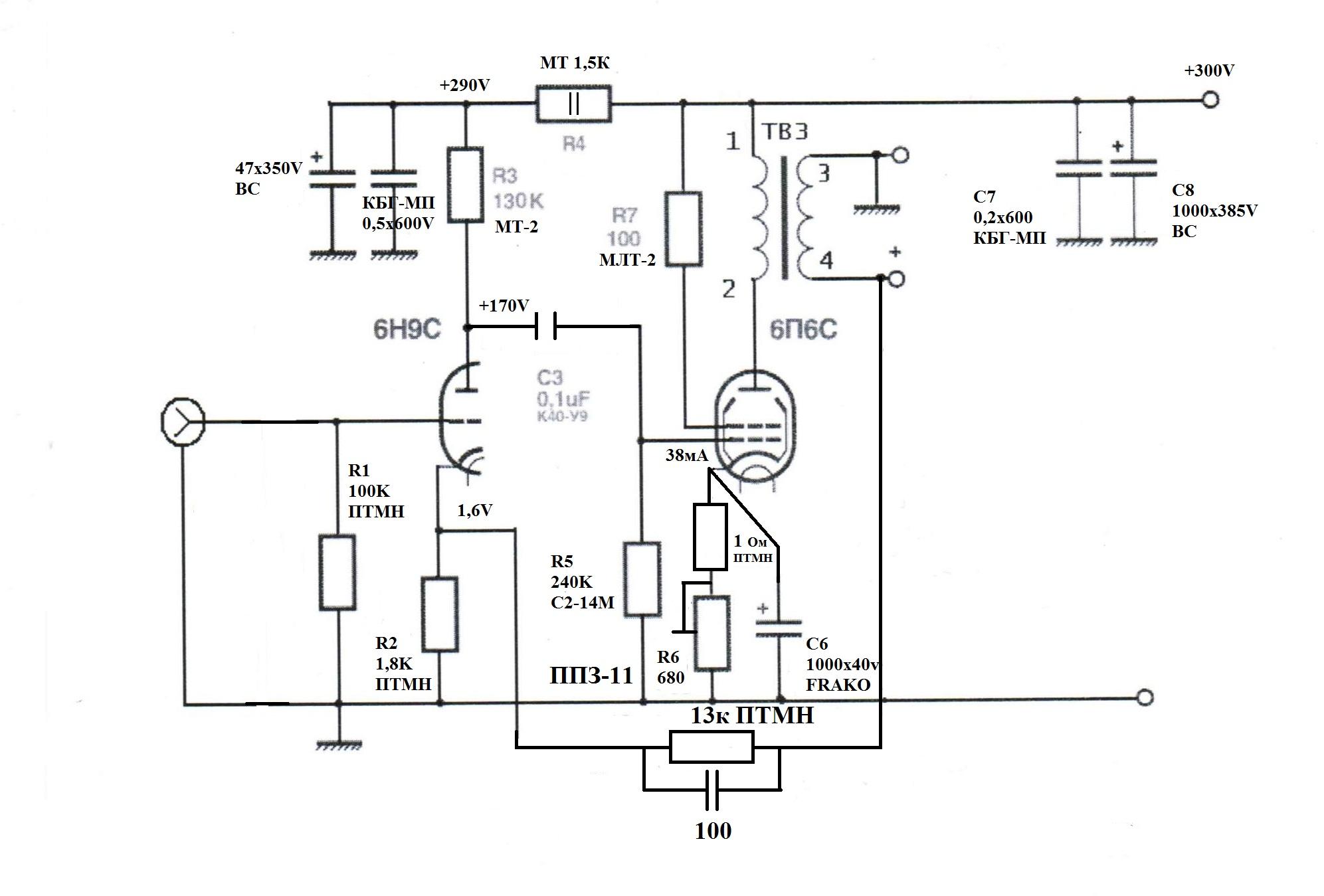 Схема3 (1)3