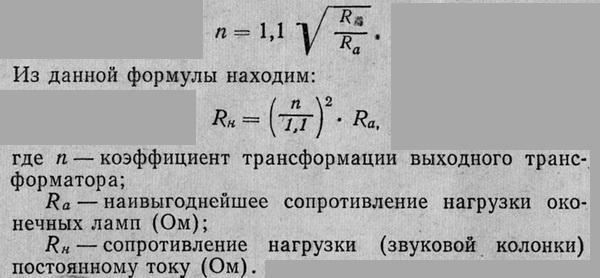 lampovyj_us_nch_dost_detali_form1_2