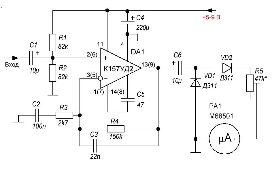 Стрелочный индикатор уровня звука на К157УД2