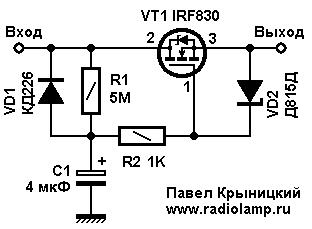 УЗФ-5