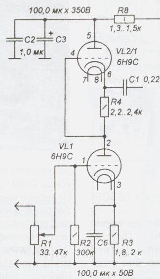 SRPP 6Н9С