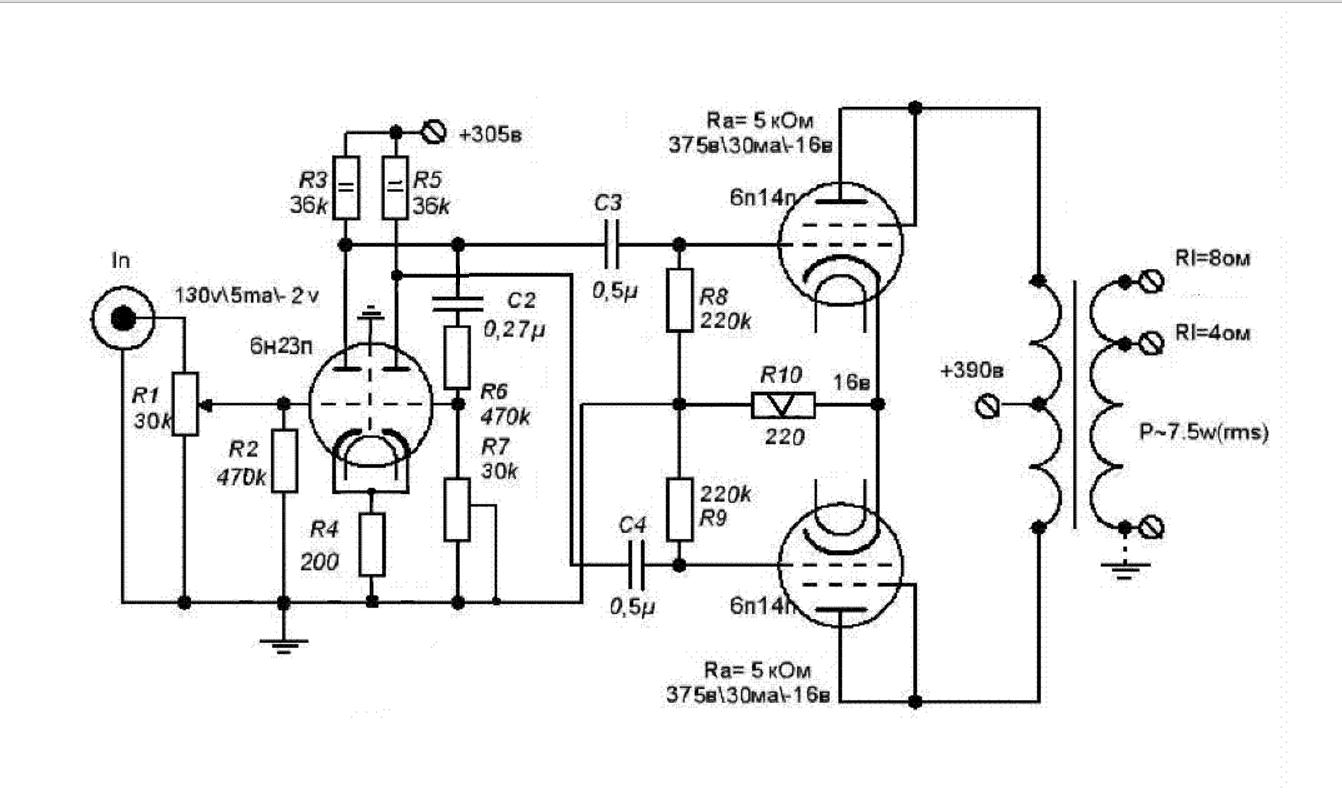 Усилитель PP на 6Н23П и 6П14П