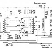 Трансформаторный-унч-с-малой-ООС-рис3