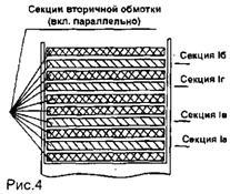 Трансформаторный-унч-с-малой-ООС-рис4